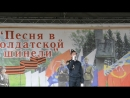 Лемболово Поет Григорий Лашков