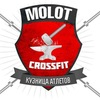 CrossFit MOLOT