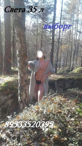 Секс в г выборг