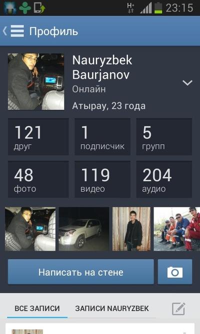 Nauryzbek Baurjanov, 22 января 1990, Кадуй, id197822864