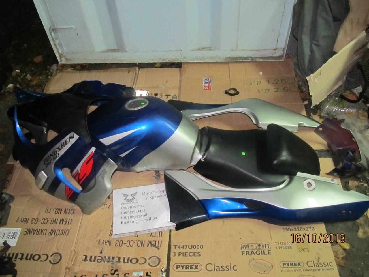МотоРазборка г.Кременчуг Zongshen 200-250, Suzuki bandit 400-1, Venom 200 9x5wg1Ryfzw