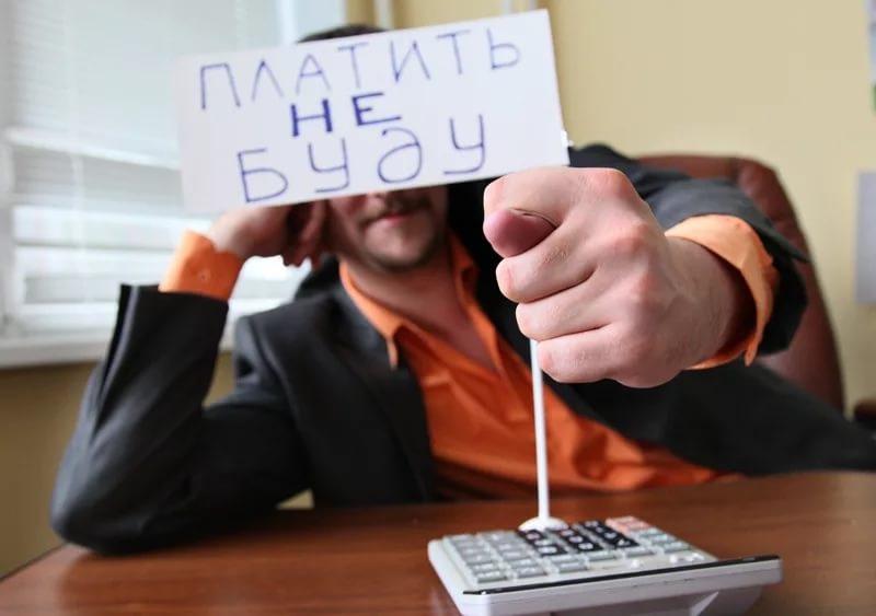 Мужчина из Зеленчукского района не захотел добровольно оплачивать более полумиллиона рублей штрафа