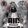 #ZLO X BIG RUSSIAN BOSS