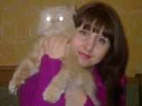 Анна Бойчук, 6 ноября , Львов, id181914022