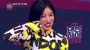 미공개 수줍은 Top10 이은민 반전 못된 여자 무대 영상 댄싱하이