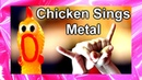 Roots Bloody Roots - Toy Rubber Chicken - Sepultura - Pockets Metal Parody