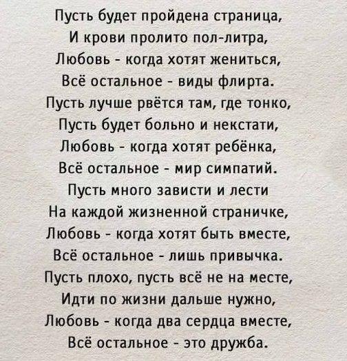 Стих если времени нет на друга