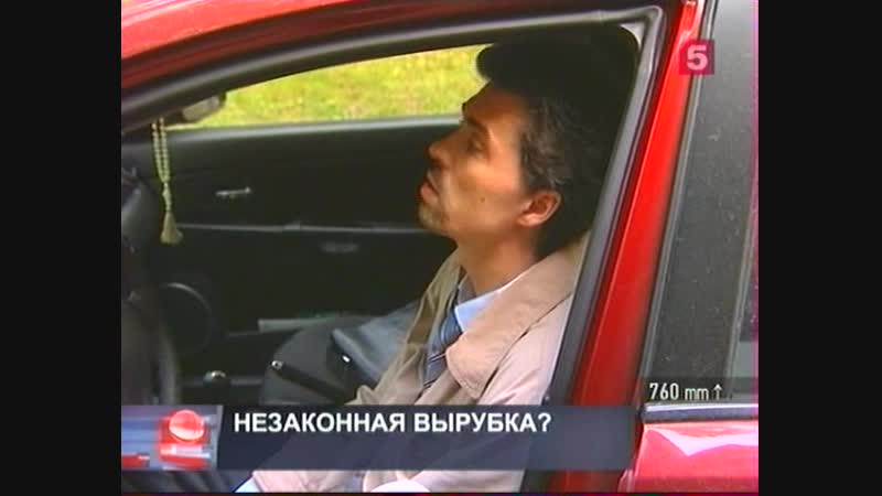 5 канал 17.09.2013 в 19ч02мин-Сагалаев на 0м17сек