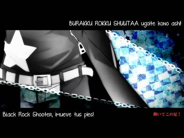 Mafumafu Akatin - Black★Rock Shooter (Sub. Español)