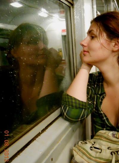 Полина Воробей, 7 октября 1994, Санкт-Петербург, id78521015