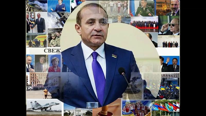 Экс премьера Армении Овика Абрамяна вызвали на допрос.