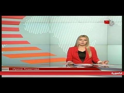 Новости Сирии 16.01.2019