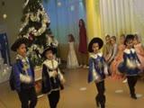 танец мушкетерев