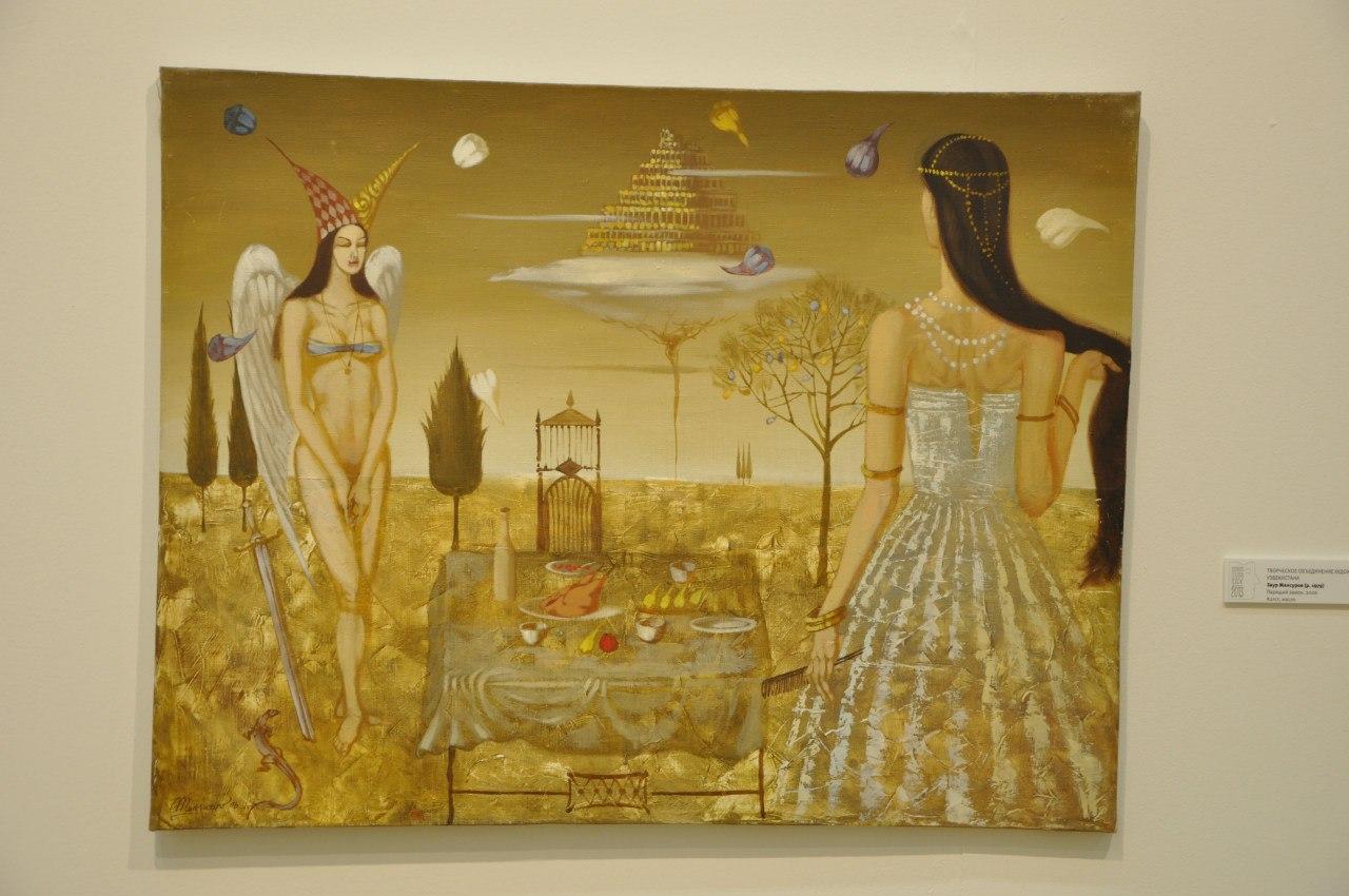 Творческое объединение художников Узбекистана  Заур Мансуров (р. 1979)  Парящий замок. 2006  Холст, масло