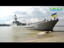 Измаил - 2013 высадка морских пехотинцев река Дунай Корабль ВМС ,,Кировоград,, U-401