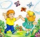Как научить ребенка знакомиться и дружить?