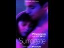 Surrogate - 2017 s01e02