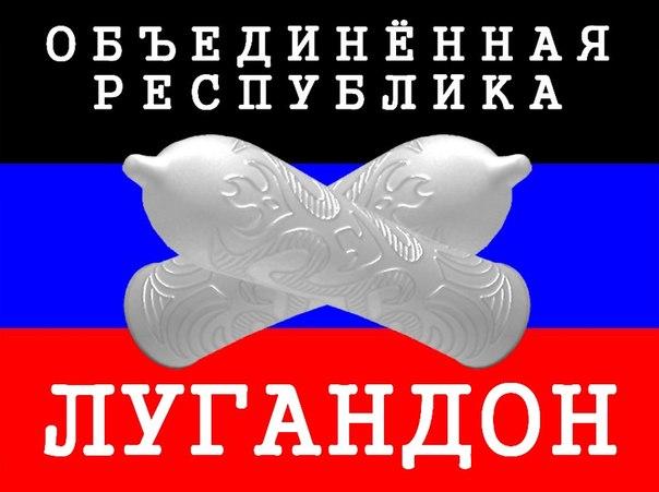 """""""Из чего состоит """"ДНР"""": схема иерархии террористов - Цензор.НЕТ 4527"""