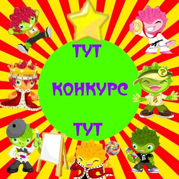 http://cs412918.vk.me/v412918404/1ba1/xj6sKFLX8Ik.jpg