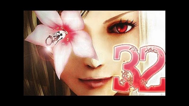 Drakengard 3 Drag-On Dragoon 3 (PS3) ENGLISH Walkthrough Part 32
