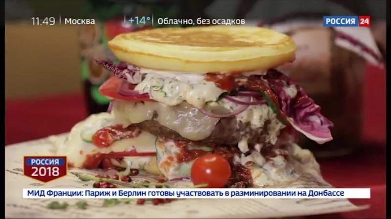 Мордовское подворье эфир Россия24