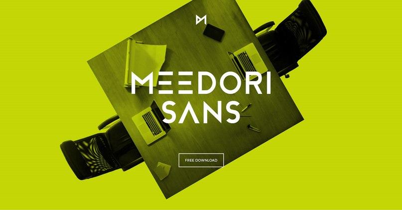 Meedori Sans шрифт скачать бесплатно
