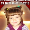 Ангелина Олимская стала Ангелом!!!!