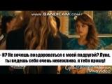 Soy Luna 3 момент из 1 серии - Эмилия облила Луну соком