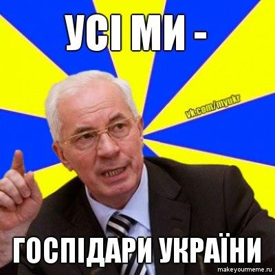 Азаров передал в бесплатное пользование УПЦ МП 75 объектов Киево-Печерской Лавры - Цензор.НЕТ 2746