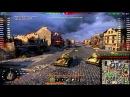 73 WoT 3 КВ-1С Миссия убить всех Решающий вклад и Воин 14 фрагов