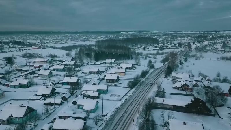 Кичменгский Городок с запада на восток