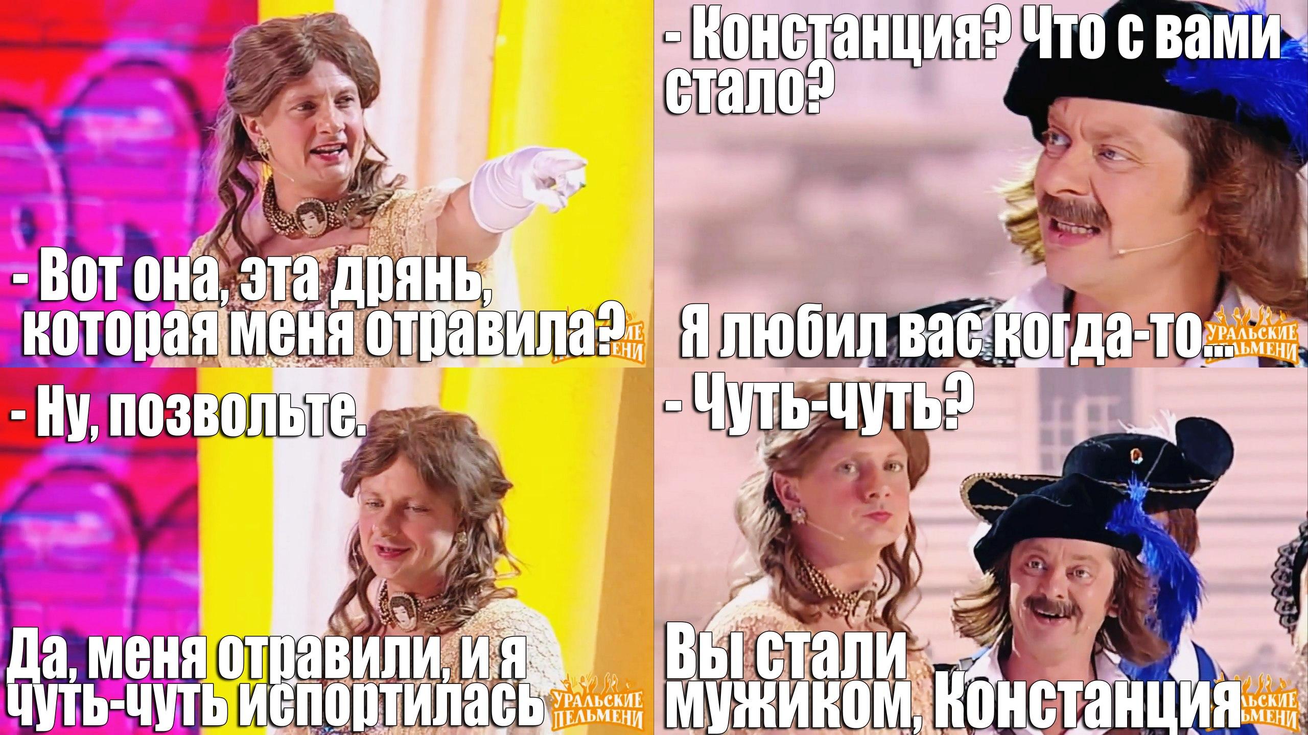 Уральские пельмени шути хороняка 8 фотография