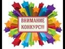 КОНКУРС на Шарики ЛОЛ.raffle prizes