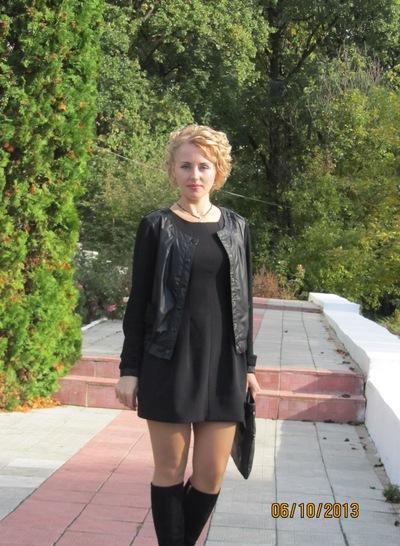 Татьяна Трубийчук, 14 декабря 1985, Житомир, id179499772