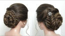 Latest Juda Hairstyle For Long Hair Tutorial. Perfect Bridal Bun