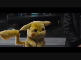 Трейлер «Покемон. Детектив Пикачу» под ту самую песню / POKÉMON Detective Pikachu
