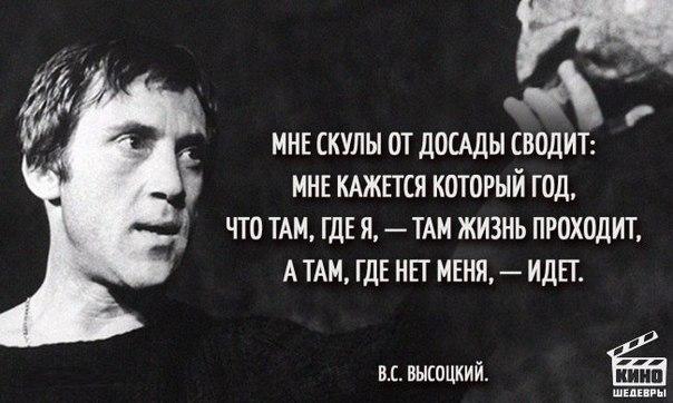 36 лет назад, 25 июля 1980 года ушёл из жизни советский поэт, актёр и автор-исполнитель песен, автор прозаических произведений, Владимир Семёнович Высоцкий.