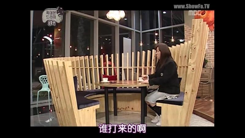 【无限挑战中文论坛】E141_090214_花樣男子