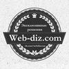 Web-diz.com | Студия веб-дизайна