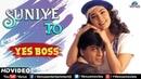 Suniye To - HD VIDEO | Shah Rukh Khan Juhi Chawla | Yes Boss | 90's Bollywood Romantic Song