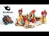 Лего 70146. Лего Чима. Летающий Храм Фенксов. Сборка и обзор.