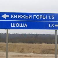 Валера Крылов