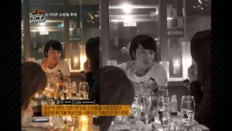 K-POP Tasty Road Ep.3 장근석이 극찬! 미친 맛으로 스타들을 사로잡다؟!