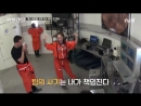 "Gugudan's Sejeong dancing to TWICE Cheer Up on tvN Galileo: Awakened Universe"""
