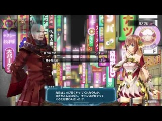 Ar no Surge - 11 minutes Gameplay Trailer (PS3)