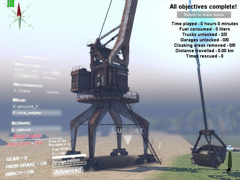 Портовый погрузчик-грефер v 0.1 alpha (камера адовая) для Spintires - Скриншот 3