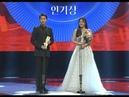 SONG JOONG KI SONG HYE KYO | RED CARPET - 52nd BAEKSANG ARTS AWARDS 03/06/2016