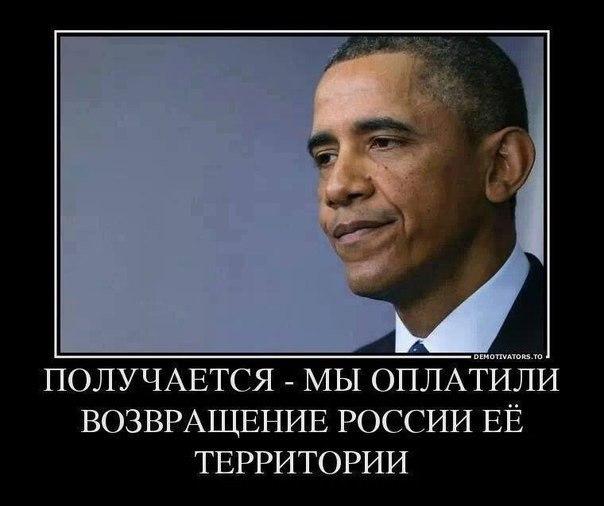 Украина не допустит ввод российских войск на Донбасс, - глава Минобороны - Цензор.НЕТ 5627