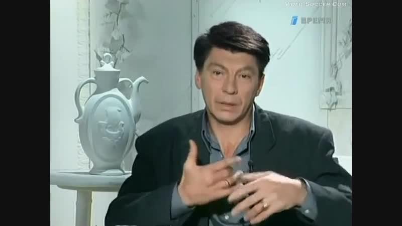Кумиры (Первый канал,14.04.2003) Ринат Дасаев