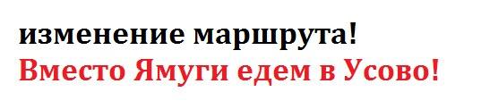 http://cs421427.vk.me/v421427388/4543/etZhg_Iv7Z0.jpg